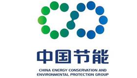 双辉砖业用全自动PET塑钢打包带——中国节能环保集团