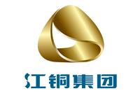 雙輝合作伙伴-江銅集團