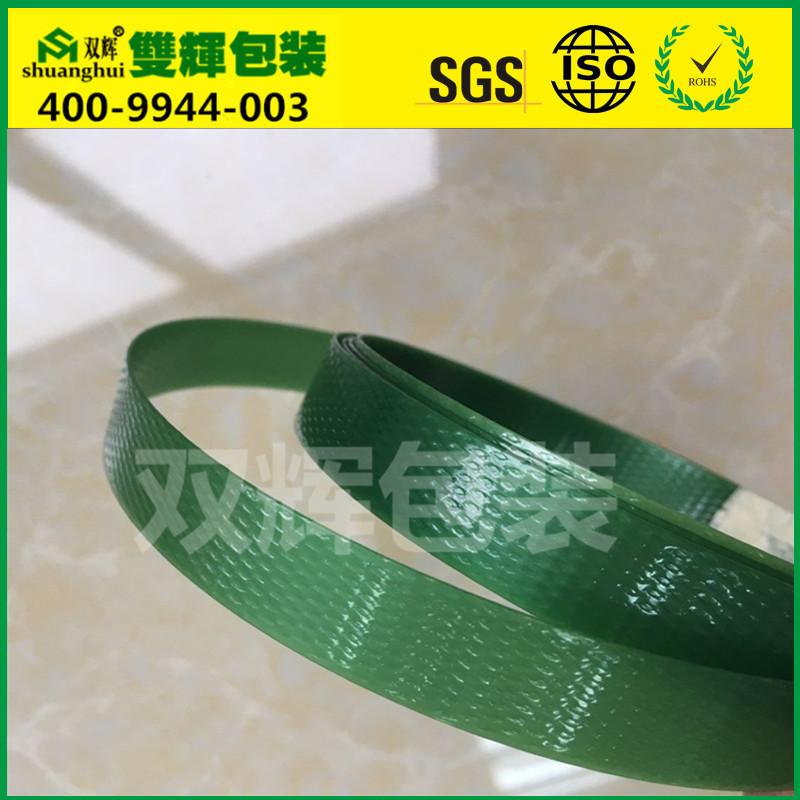 2017第二季度:綠色半透明塑鋼帶1608