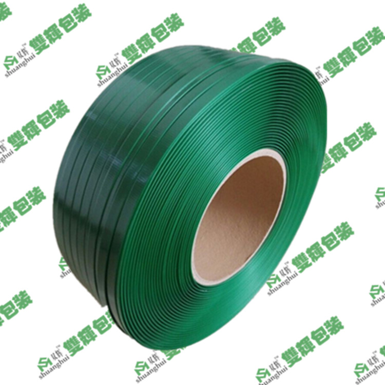 墨绿色PET塑钢打包带