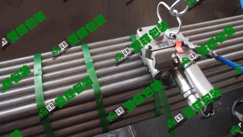 雙輝管線業用PET塑鋼打包帶