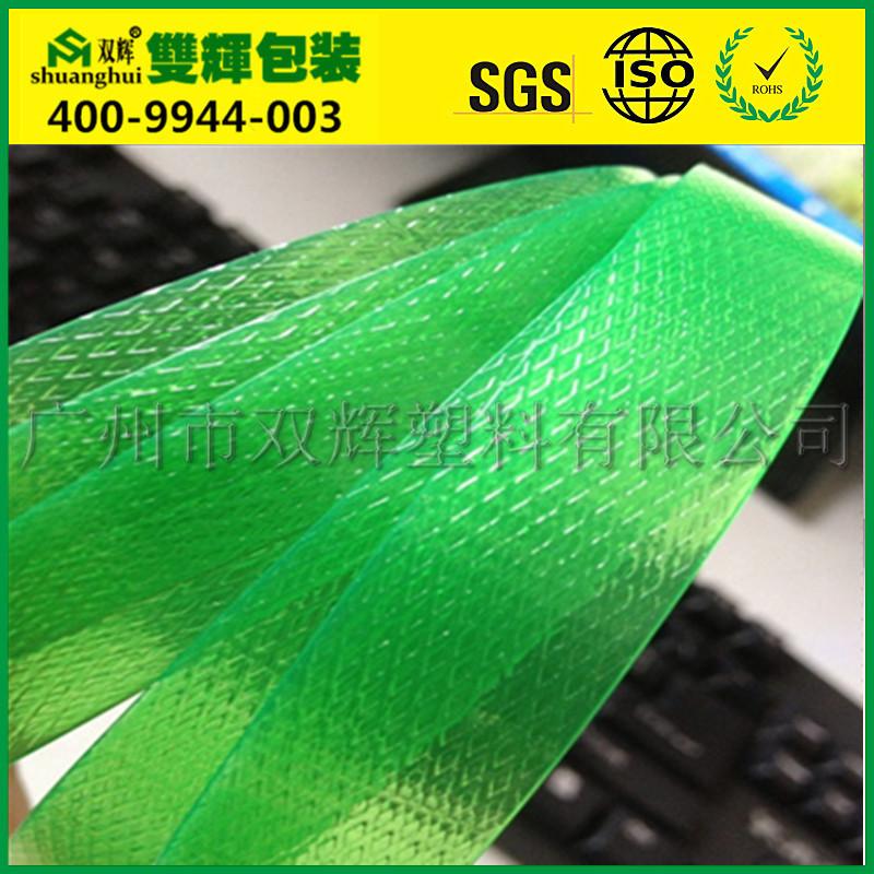 塑钢纤维打包带