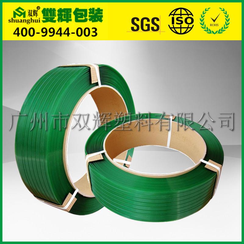 綠色高強pet塑鋼帶