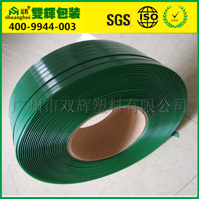 墨綠色手動塑鋼帶