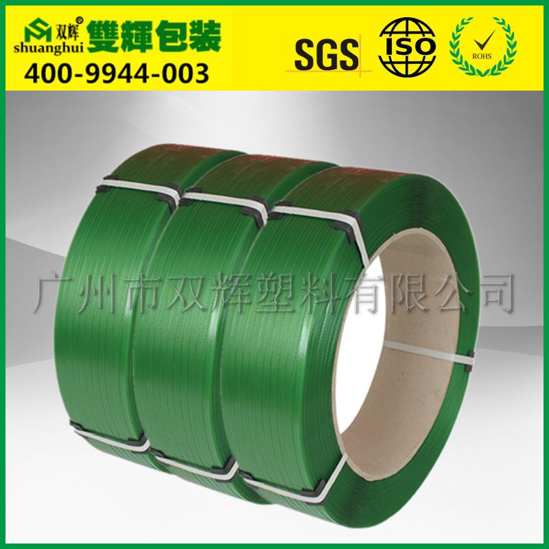 绿色PET塑钢打包带