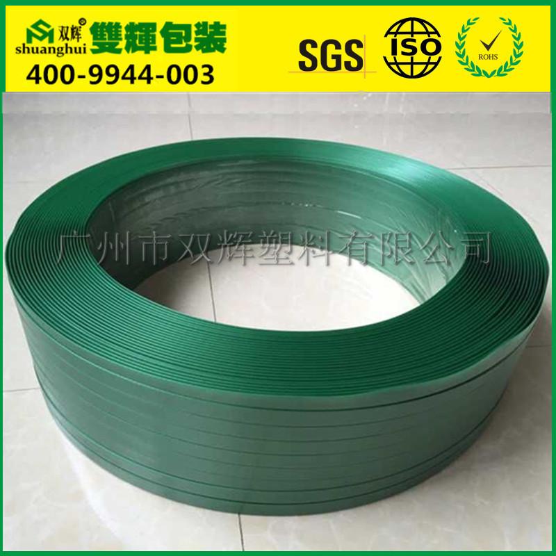 墨綠色1608塑鋼帶