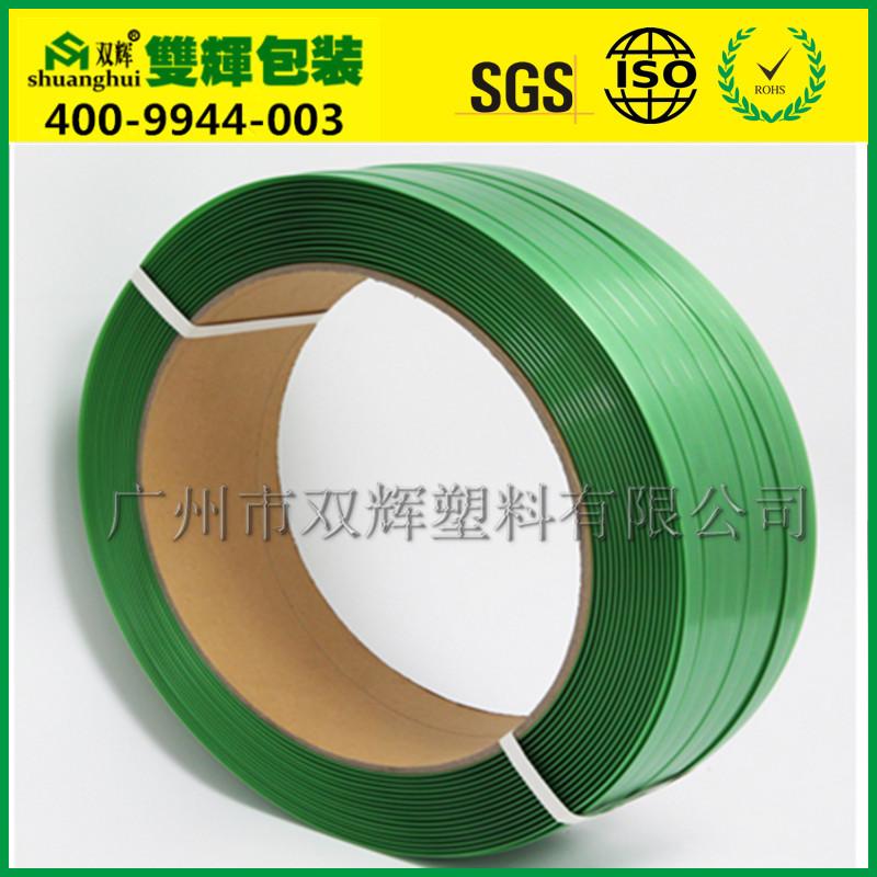 綠色1910塑鋼帶