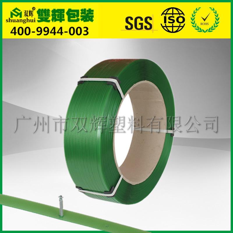 绿色1206自动塑钢带
