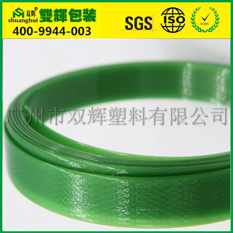 綠色1908塑鋼帶