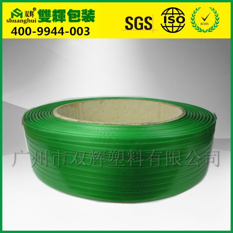 绿色1608塑钢打包带